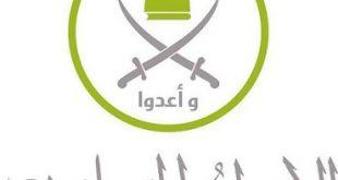 اخوان مصر