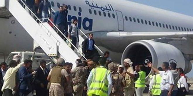 مطار باليمن