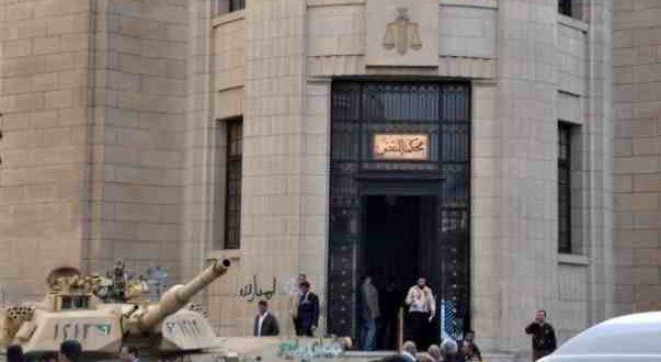 محكمة النقض - مصر