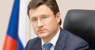 وزير النفط الروسى