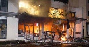 انفجار بفرنسا