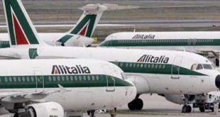 شركة الطيران الإيطالية