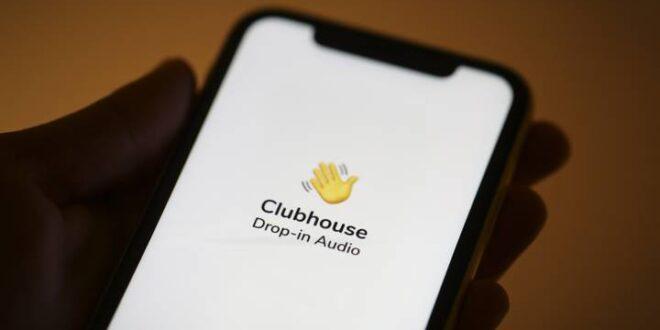 ما هو تطبيق Clubhouse؟ تحميل التطبيق للأندرويد والآيفون